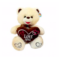 "16"" Ivory Bear with Brown Love Heart"